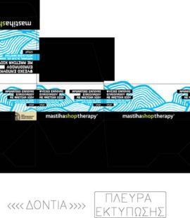 Grafix Mannheim packaging graphics european design